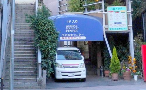 救急医療センター入り口